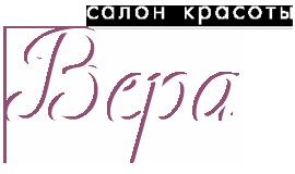 Салон красоты: маникюристы, визажисты, парикмахеры и косметологи